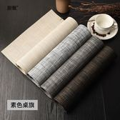 歐式桌旗PVC餐桌長條布日式隔熱墊家用茶幾桌布床旗柜旗現代簡約