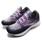 BROOKS 慢跑鞋 Bedlam 紫 銀 動能加碼 DNA AMP 動態避震科技 運動鞋 女鞋【PUMP306】 1202721B585