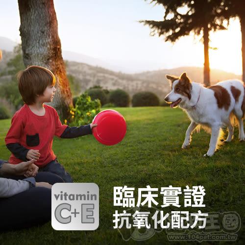 【寵物王國】希爾思-成犬7歲以上活力長壽(雞肉米與大麥)原顆粒15kg