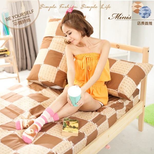 MiNiS 甜蜜方糖 雙人6X7尺薄被套 台灣製 P003