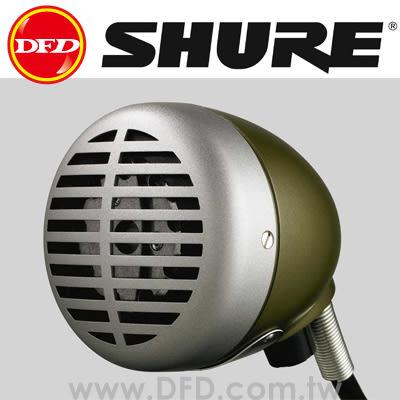 美國 舒爾 SHURE 520DX 口琴麥克風 公司貨 適合藍調口琴