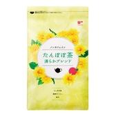 日本【靜岡縣】蒲公英茶 茶包 無咖啡因 孕婦可用 茶包 飲品 (30入)