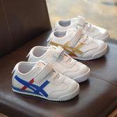 2018春季新款兒童鞋子男童運動鞋休閒小白鞋正韓百搭女童小童板鞋 【好康八八折】