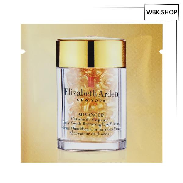 Elizabeth Arden 伊莉莎白雅頓 超進化黃金導航眼部膠囊 新版 2Pcs - WBK SHOP