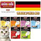【培菓平價寵物網】德國進口Animonda凡妮絲《餐包》貓罐頭50g*18包