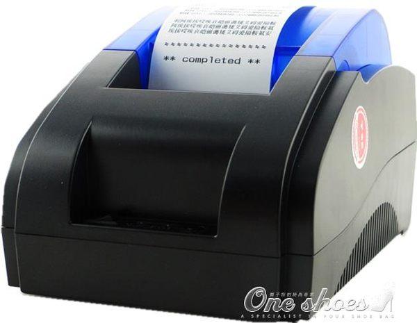 浩順HS-58902熱敏小票據打印機 POS58打印機熱敏打印機 小票機  one shoes YXS