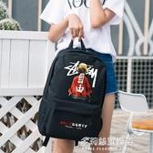 後背包-路飛周邊日本動漫二次元小學生中學生初中生書包雙肩包背包男生潮 多麗絲