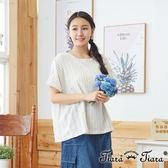 【Tiara Tiara】百貨同步aw 條紋拼接風寬版短袖上衣(淺灰/黃)