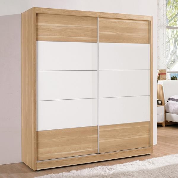 【森可家居】羅德尼5尺拉門衣櫥 8CM616-1 衣櫃 木紋質感 無印北歐風 左右推門