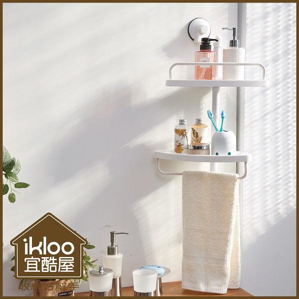 【ikloo】TACO無痕吸盤系列-時尚雙層角落置物架