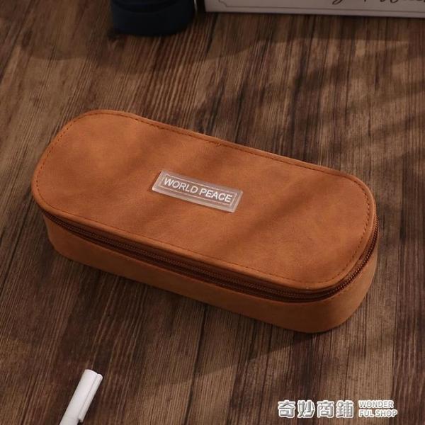 筆袋ins日系簡約大容量文具盒筆袋高級感鉛筆盒女孩小學生筆袋 奇妙商鋪
