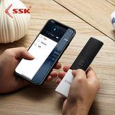 SSK飚王Hello智慧翻譯機中外同聲互譯出國旅遊隨身翻譯器多國語言igo 寶貝計畫
