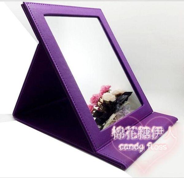 臺式鏡便攜折疊大尺寸美容化妝鏡LVV2670【棉花糖伊人】