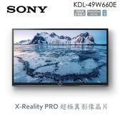 『陳列出清品+免費送到家+24期0利率』SONY KDL-49W660E HDR液晶電視 KDL49W660E