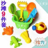 兒童戲水沙灘玩具海邊挖沙鏟子水桶城堡沙模沙漏沙灘玩具套裝 1件免運