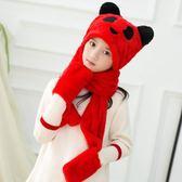 冬季圍巾帽子熊貓兒童保暖帽