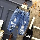 童裝夏季新款童牛仔中褲破洞五分褲男童短褲寶寶褲子夏季個性帥氣