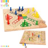 飛行棋兒童幼兒園小學生親子互動遊戲棋類益智玩具二合一實木蛇棋 【八折搶購】