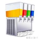 飲料機四缸商用冷熱全自動冷飲機熱飲機大容量自助果汁機 NMS220v蘿莉小腳ㄚ