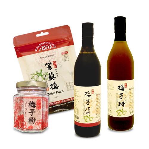 祥記-涼夏鮮果絕配組(梅子漿+梅子醋+紫蘇梅包+梅子粉)