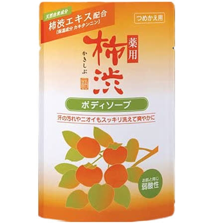 日本 熊野 柿澀 沐浴乳 補充包 350ml 【6545】