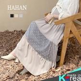【HB3885】鬆緊腰 點點網紗拼接長裙