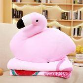 午睡毯 ins北歐風火烈鳥抱枕被子兩用二合一靠墊靠枕折疊空調被午睡枕毯【韓國時尚週】