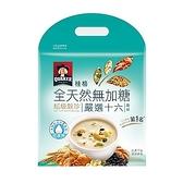 桂格超級無糖穀珍-十六穀28g x10入/袋【愛買】