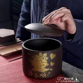 茶葉罐- 紫砂茶葉罐中號粗陶密封儲物罐陶瓷普洱茶家用茶道 提拉米蘇