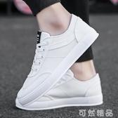 小白鞋2020新款春季男鞋子男士帆布鞋百搭小白休閒鞋韓版潮流平板鞋潮鞋 雙十二全館免運