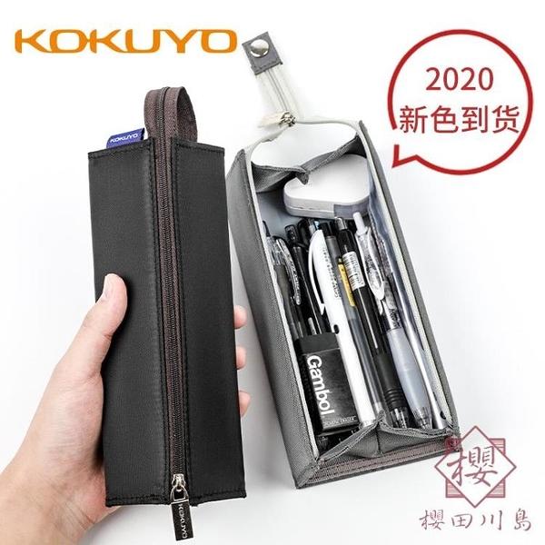 國譽筆袋簡約日系硅膠眾鉛筆盒大容量【櫻田川島】