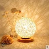 檯燈  溫馨浪漫LED小夜燈創意餵奶調情趣小檯燈簡約現代床頭燈臥室宿舍 igo 220V 綠光森林