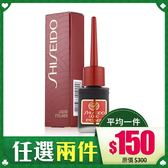 SHISEIDO資生堂 夢思嬌眼線液 7ml【BG Shop】強打商品!!