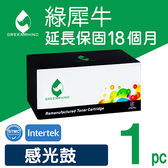 綠犀牛 for Fuji Xerox CT351005 感光鼓/適用 DocuPrint M115b / M115fs / M115w / M115z / P115b / P115w