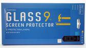 ASUS Zenfone6 超值 鋼化玻璃保護貼 9H硬度 0.33mm超薄
