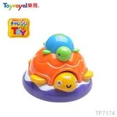 【Toyroyal】樂雅 烏龜洗澡玩具
