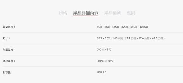 SanDisk 8GB 8G CZ50 Cruzer Blade【SDCZ50-008G】USB 隨身碟 新帝 2.0 SDCZ 008G