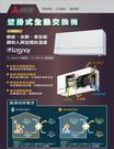 【麗室衛浴】 三菱日本原裝進口 10坪空間 壁掛 牆壁開關式 全熱交換機 VL-100EU5-E