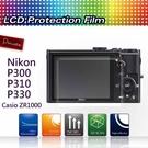 【EC數位】NIKON P300 P310 P330 Casio ZR1000  專用 高透光  靜電式 防刮 相機保護貼