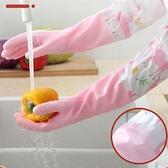 男女手套 加絨洗碗手套女洗衣衣服橡膠皮保暖家用冬季廚房耐用防水加厚【快速出貨八折搶購】