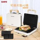 淘禮網 TQ-B1981L 【SAMPO...