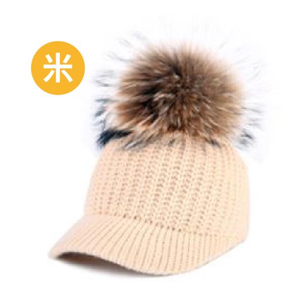 可拆毛球毛線帽 DL時尚媽咪保暖帽 柔軟 毛線帽 毛球可拆 針織帽【JD0067】