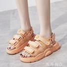 涼鞋女2020年新款夏季厚底時裝孕婦運動軟底輕便舒適平底女鞋鞋子 米希美衣