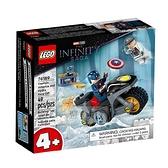 76189【LEGO 樂高積木】Marvel 漫威英雄系列 - 美國隊長與九頭蛇對峙