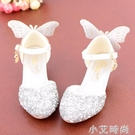 洋氣兒童公主鞋水晶鞋女童高跟鞋軟底小學生禮服舞蹈皮鞋銀色帶鑚 小艾新品