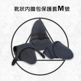 御彩數位@M號 素面黑色 潛水彈性材質 單眼相機套 保護套 內膽套 相機包 黑灰兩面雙色 靴狀保護套