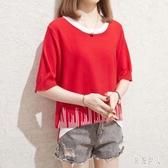 2020新款大尺碼上衣夏裝針織衫新款短袖T恤洋氣打底衫時尚上衣潮 LR25444『紅袖伊人』