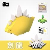 【HALFTOYS 哈福玩具】恐龍樂園 STEGO 劍龍 SF00405