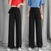 冰絲寬管褲女高腰垂感夏季薄款2020新款顯瘦百搭九分大碼直筒長褲