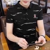 2020新款男士短袖t恤丅半袖韓版潮流夏季男裝polo衫上衣服襯衫領